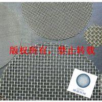 厂家直销 - 40目颗粒机滤网,50目塑料颗粒筛网,80目造粒机过滤网