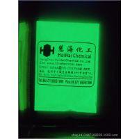 长效夜光粉发光粉蓄光自发光颜料安全疏散指示牌夜光标识消防警示牌