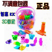 儿童彩泥智高KK3D彩泥12色橡皮泥三D动物/卡通/模具套装DIY玩具