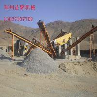 河卵石石料生产线多筛少破的生产工艺 免费现场规划