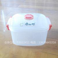 供应2025方形提手微波炉保鲜盒 创意透明塑料保鲜盒 康师傅保鲜盒