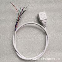 RJ45 DC网络监控摄像机尾线 监控网络线 单头网口电源一体线