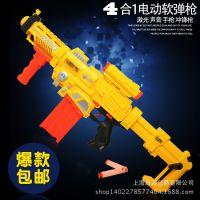 劲速电动安全软弹枪 红外彩光声光儿童玩具枪 一件代发 JS005