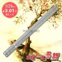 日本进口钢锯架专用条子手工木工锯弓手腰刀省力多功能出口德国釰