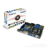 映泰HI-FI Z77X主板 台式电脑主板批发 带功放 ATX 全新 行货