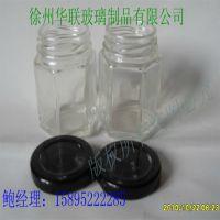 直销!优质玻璃瓶 果酱瓶 蜂蜜瓶 罐头瓶 酱菜瓶 配套锡铁瓶盖