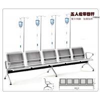 【不锈钢机场椅】机场椅价格//机场椅报价//医院输液椅