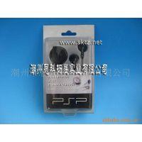 供应PSP2线控电脑耳机 耳麦 耳机 MP3耳机 分体耳机 外挂耳机