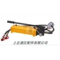 供应玉环牌CP-700-2液压手动泵、手动液压泵