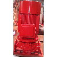 福建立式消防泵XBD4.5/55-200L 45KW