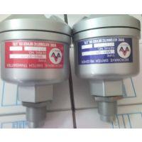 现货供应WADECO完迪康控制装置DVF-99