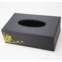 【新品发布】星级酒店客房皮具用品长方形纸巾盒抽纸盒可定制LOGO