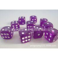 供应骰子、12mm透明紫色骰子、亚克力骰子、点数骰子