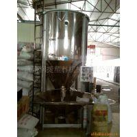 国内大型立式塑料拌料机,可用于注塑机挤出机拌料混色