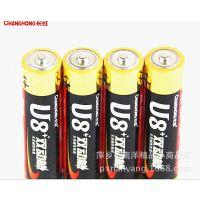 长虹5号电池 长虹双动能5号干电池 酒店门锁电池 AA玩具电池LR6