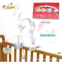 BUNFUN 外贸婴儿床音乐床铃床挂机4个可爱昆虫 2291玩具批发