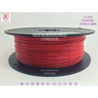超柔超弹高光泽 flexible 柔性材料 3d printing