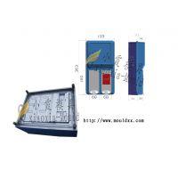 制造寻找供应十表位注塑电表箱模具,生产订做加工制造PC注射一表位电表箱模具,电表箱塑胶模具价格