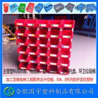 供应合肥厂家直销组立式零件盒 螺丝盒 物料盒 大小塑料周转箱 价格优惠颜色规格齐全