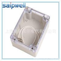 供应赛普透明防水盒、防水盒 263*182*95透明盖接线盒 仪表盒