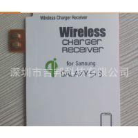 S3 i9300 Qi手机无线充电接收器 无线充电器 无线
