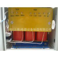 厂家直供 110V电源变压器 380V变110V三相隔离变压器 质保两年