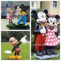现货米老鼠唐老鸭迪士尼卡通人物玻璃钢树脂雕塑造型摆件米奇米妮