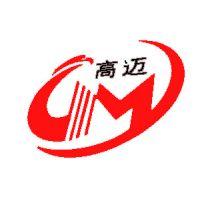 洛阳高迈机电设备有限公司