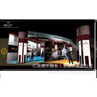 上海专业 展会 展位 设计 展台设计 制作搭建