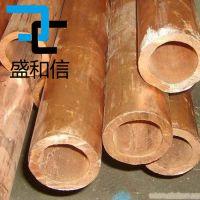 优质C10200无氧铜管 C10200无氧铜管 厂家报价