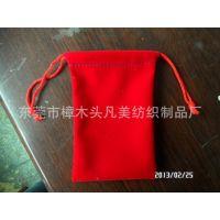 厂家供应绒布袋,麂皮绒袋  双面绒袋  大小尺寸可定制