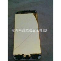 五金真空电镀厂专业承接 手机壳铝真空电镀 金属真空电镀