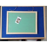 学校用品 办公留言板软木板彩色幼儿园可挂式照片广告板批发定制
