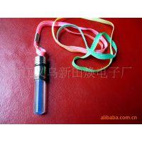 2014闪光挂件/发光钥匙扣/55*10mm