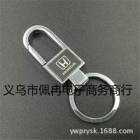 厂家直销金属创意弹扣拉环钥匙扣款腰挂件本田车标钥匙扣现货