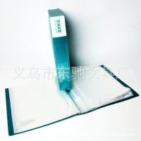 厂家直销专业生产档案盒资料册 文件夹  国家电网广告