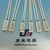 直销SEKI ST-22温控开关 温度保护器 热保护器 常闭型70度-150度