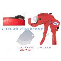 供应原装台湾KTS-26/42N塑胶管PVC软管切断器