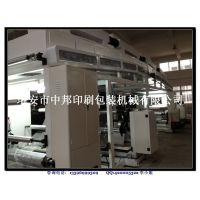 供应中邦机械长期生产800MM两层或三层干式复合机 PET与PE三层复合机
