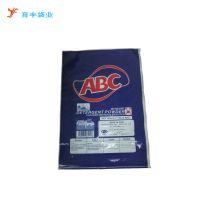 供应广东诚信厂家生产大米包装袋/米袋编织袋/免费设计7天交货