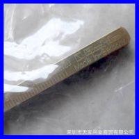 供应德国工具 Bohle滚轮玻璃刀现货批发 直径48寸铜杆钨钢玻璃刀510.0