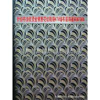 01284#浪纹针织布金葱花纹植绒压花编织鞋袋特殊皮革墙布装饰面料