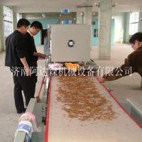黄粉虫干燥设备|专业定制黄粉虫干燥设备|微波黄粉虫干燥设备