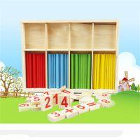 厂家直销 木制儿童数数棒幼儿园蒙氏数学教具宝宝早教数字棒玩具