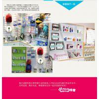 上海挚爱婴童用品有限公司