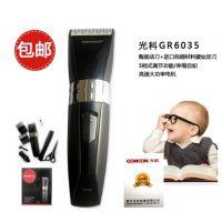 包邮正品光科GR6035理发家庭婴儿童剪发器剃头刀 成人电推剪套餐1