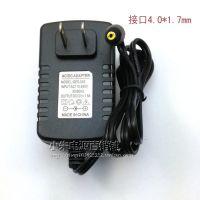 12V1.5A电源适配器移动电视7-9寸DVD EVD 路由器移动硬盘监控电源