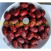 山东哪里可以找到新疆红枣批发商