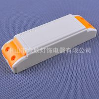 18W-30W电源外壳 LED驱动外壳 塑料外壳 防火外壳