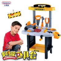 儿童工具台套装小工程师多功能维修玩具 益智拆装组合7602